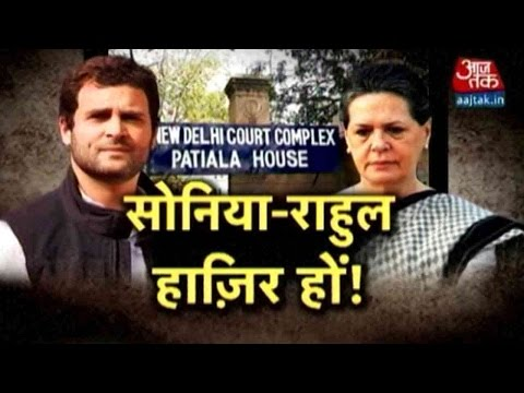 Sonia Gandhi And Rahul To Appear In Court In National Herald Case Part 2