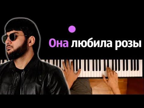 Ислам Итляшев - Она любила розы ● караоке   PIANO_KARAOKE ● ᴴᴰ + НОТЫ & MIDI