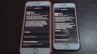 iOS 13.7 - Огромный список изменений а по факту...