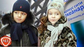 ДЕТИ КИРКОРОВА: дети Филиппа Киркорова в океанариуме 9.12. 2016 год!