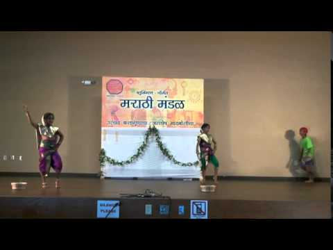 Bloomington-Normal,IL Marathi Mandal Ganapati Fest 2014 - Koli Nrutya - Kids Song 3