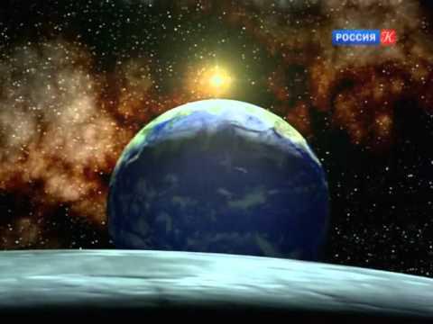 конец вселенной - Видео онлайн
