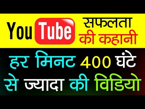 YouTube Success Story in Hindi | video sharing website | Jawed Karim | Chad Hurley | Steve Chen