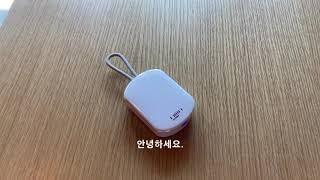 [누리GO] 한샘 제로 칫솔살균기 HS-BS01 2부 …