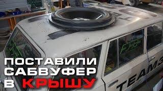 видео Буфер в жигули. 11.1 Передний буфер
