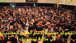 Ashura Trailer I 1439 I Hussainiat Al- Imam Al Hassan AL Mujtaba (as)