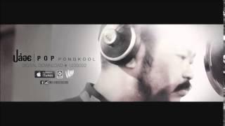 ปล่อย - pop (lyrics)