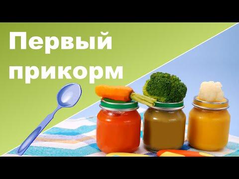 Рецепт ПЕРВЫЙ ПРИКОРМ  Объедаемся конфетами