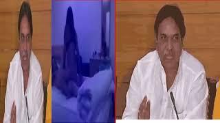 Download Video asli video of bjp sex cd chhattisgarh cabinet minister MP3 3GP MP4