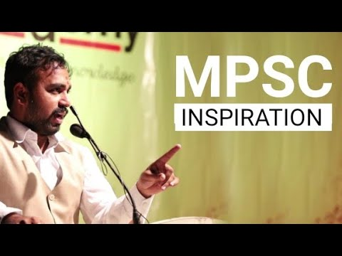 Motivational speech for MPSC Students | Vishal Garad