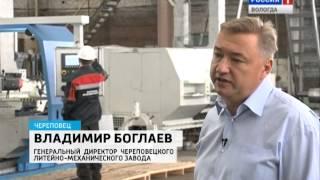 Санкции не страшны: в Череповце начали выпуск новых моделей сельхозтехники(Первый трактор нового образца готов и отправляется на испытания. Такая машина способна тянуть любые тяжело..., 2015-06-30T08:56:31.000Z)