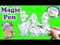 Disney Princess Imagine Ink Coloring Art Book with Magic Pen and Surprise Pictures