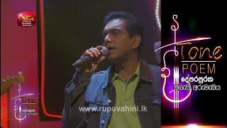 Wessa Vaage Ayeth @ Tone Poem with Kamal Addararachchi Thumbnail