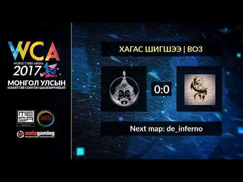 WCA2017 MN qualifier Semifinals
