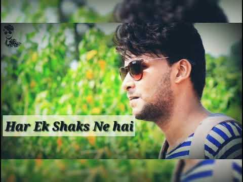 Kisko kahu me Apna Kisko Kahu Paraya status song