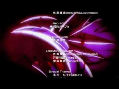 Hellsing Ultimate Ova 9 Ending Credits
