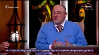 الشيخ خالد الجندي: الأخلاق ليس لها دين   #لعلهم_يفقهون