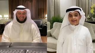 مصطفى ﷺ   مشاري راشد العفاسي وابنه محمد
