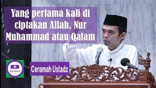 Yang pertama kali di ciptakan Allah, Nur Muhammad atau Qalam? (ust. Abdul Somad, Lc,MA)