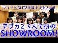 マイナビBLITZ赤坂単独公演まで、後6日!アップアップガールズ(2)9人で初SHOWROOM