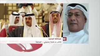 الأزمة الخليجية: هل تستجيب قطر لمطالب دول الخليج؟  عالم الظهيرة