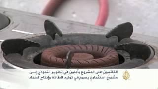 إنتاج غازي الميثان وثاني أكسيد الكربون من النفايات بغزة
