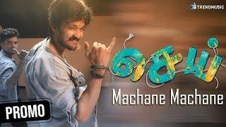 Sei Promo Song Machane Machane | Nakul | Aanchal Munjal | Benny Dayal | TrendMusic