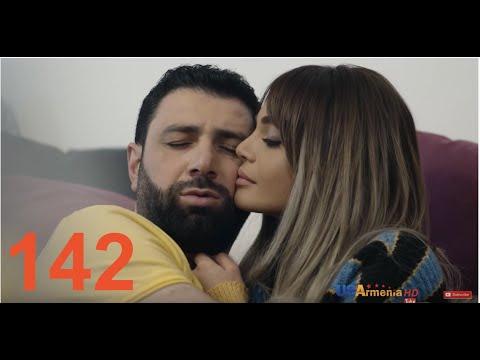 Xabkanq /Խաբկանք- Episode 142