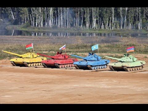 Танковый биатлон 2016. Армянский ракурс.