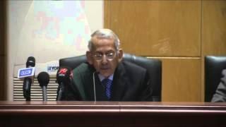 حكم بحبس ضابطين مصريين
