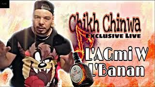 chikh chinwa problem شيخ شنوا بروبلام