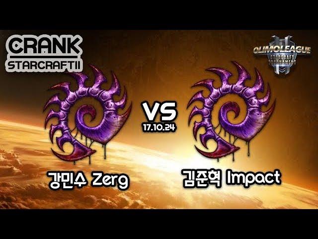 4강 김준혁(Z) vs 강민수(Z) 올리모리그 10월 월장원전 17.10.24