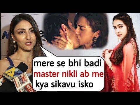 Soha Ali Khan Reaction on Sara Khan Bollywood Debut | See Full Interview