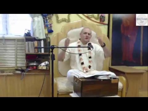 Бхагавад Гита 4.5 - Панду прабху