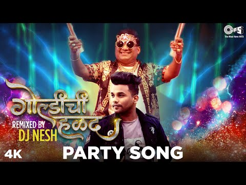 GOLDICHI HALAD - Remix By DJ. Nesh   Bhau Kadam   Yogita Koli & Pravin Koli   Marathi DJ Songs 2020