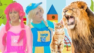 يويو ودودي والاسد الأليف - yoyo and dodi the pet lion