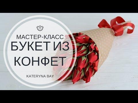 Букеты из конфет от Buket7.ru