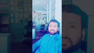 Baja kuch aur bhi mil Jati Hai song