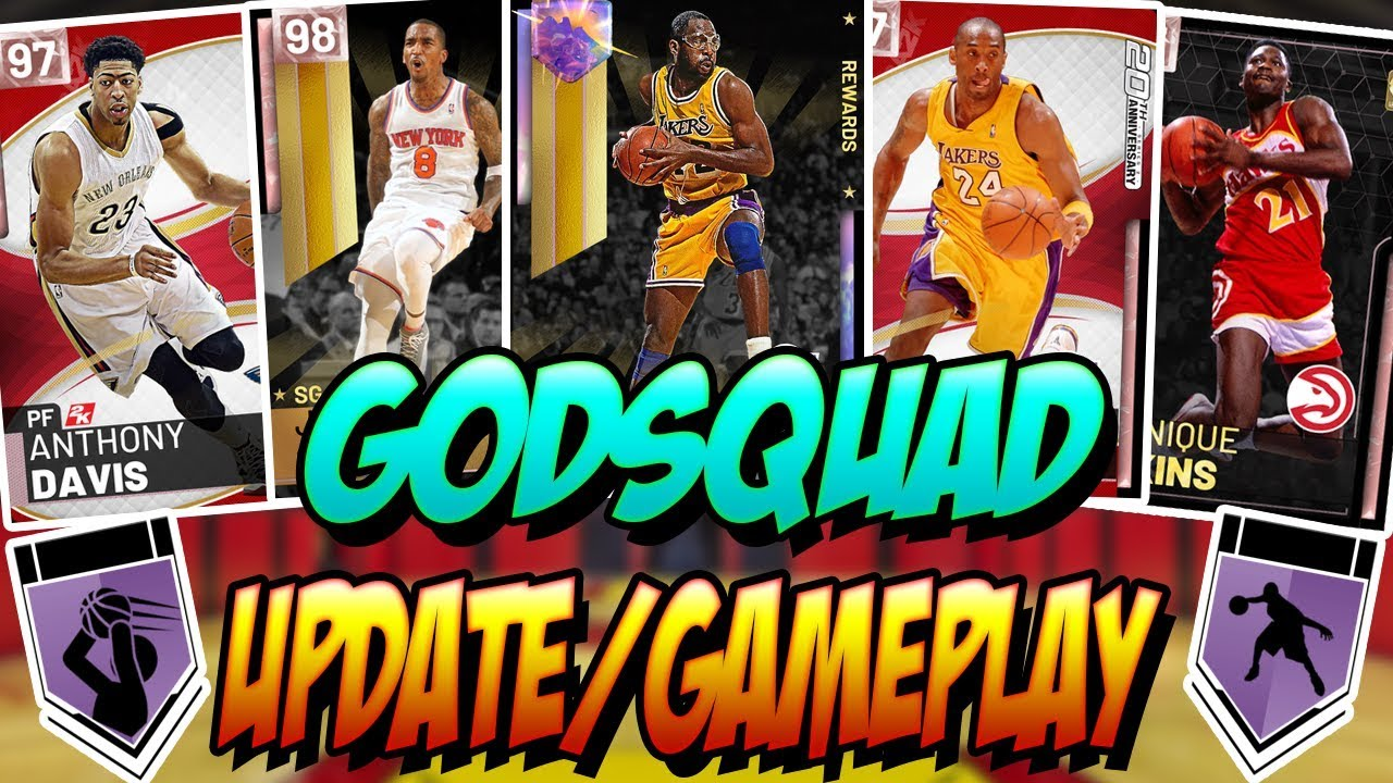 NBA 2K19 MYTEAM ULTIMATE GOD SQUAD GAMEPLAY & LINEUP UPDATE! HOW IS THIS  FAIR!?