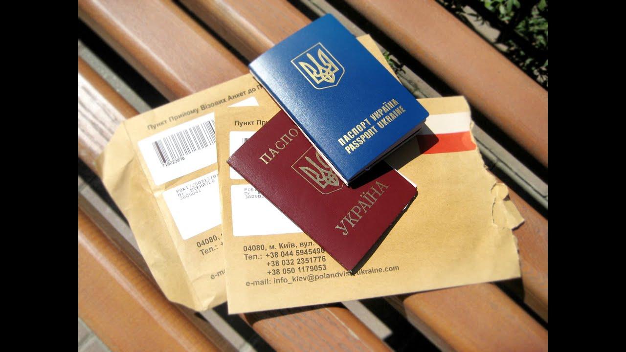 Отказ по визе в Польшу: что делать и какие виды существуют?
