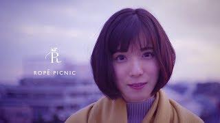 松岡茉優、名曲「どんなときも。」をカバー 透明感のある声で 「ロペピクニック」ウェブ動画公開 thumbnail