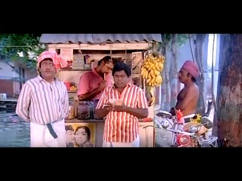 Senthil Super Comedy | Enga Ooru Pattukaran Full Comedy | Tamil Super Comedy Colection|