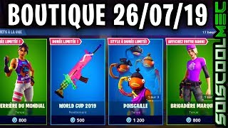 BOUTIQUE FORTNITE JULY 26, 2019, NEW SKINS, ITEM SHOP JULY 26, 2019