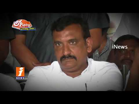 Political Equations Changed in Peddapalli District After Vijaya Ramana Rao Join Congress | iNews