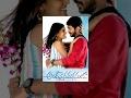 Andamaina Manasulo Telugu Full Length Movie || Rajeev, Ramya, Archana Gupta