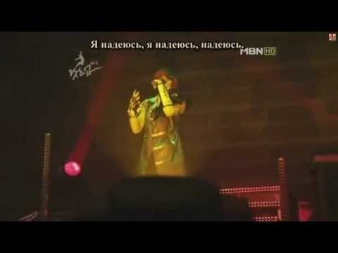 What's Up Ep01 (HADES (Daesung) -Lunatic, rus sub) song 03