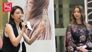曾演出人氣日劇《不能戀愛的理由》的女演員兼模特兒香里奈,G香里奈, 已...