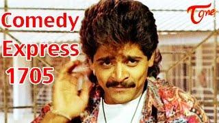 Comedy express 1705 | b 2 b | latest telugu comedy scenes | teluguone