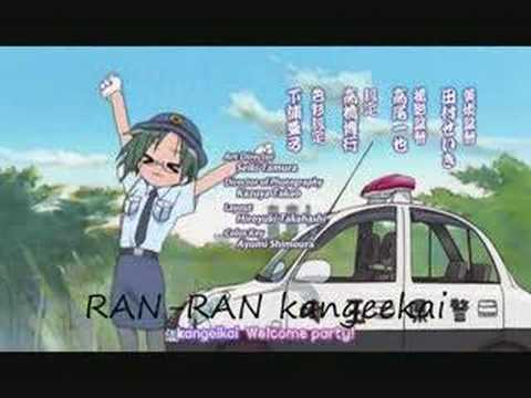 Lucky Star Opening With Lyrics