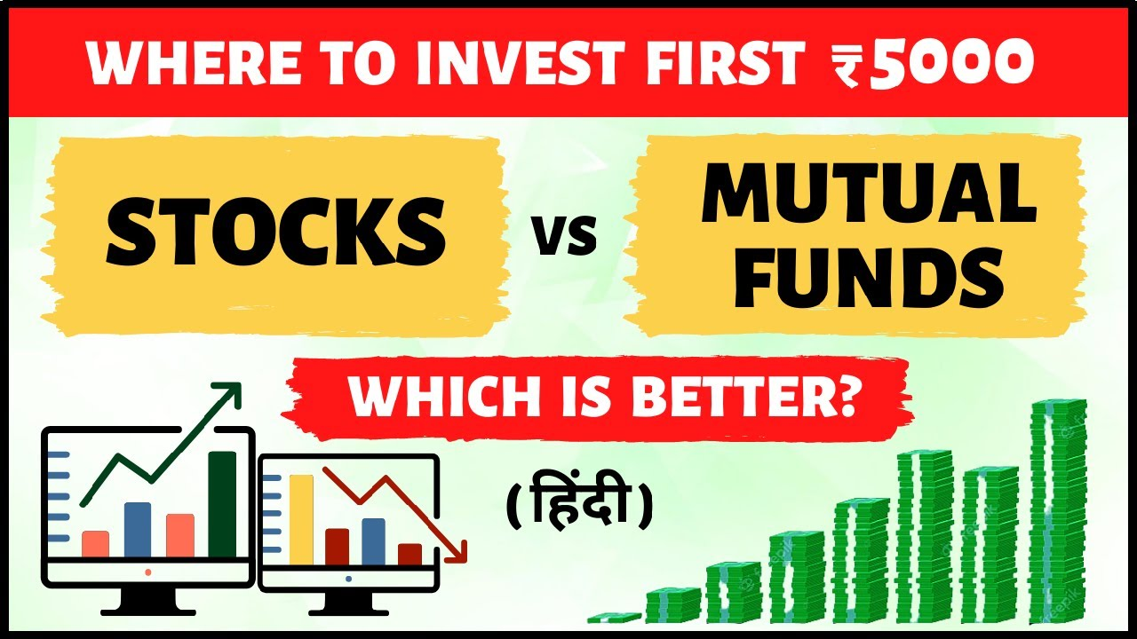 Where to Invest First ₹5000? STOCKS vs MUTUAL FUNDS